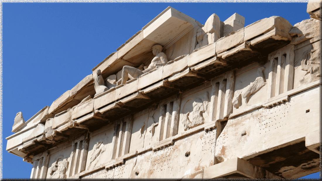 Athènes, Acropole, Parthénon