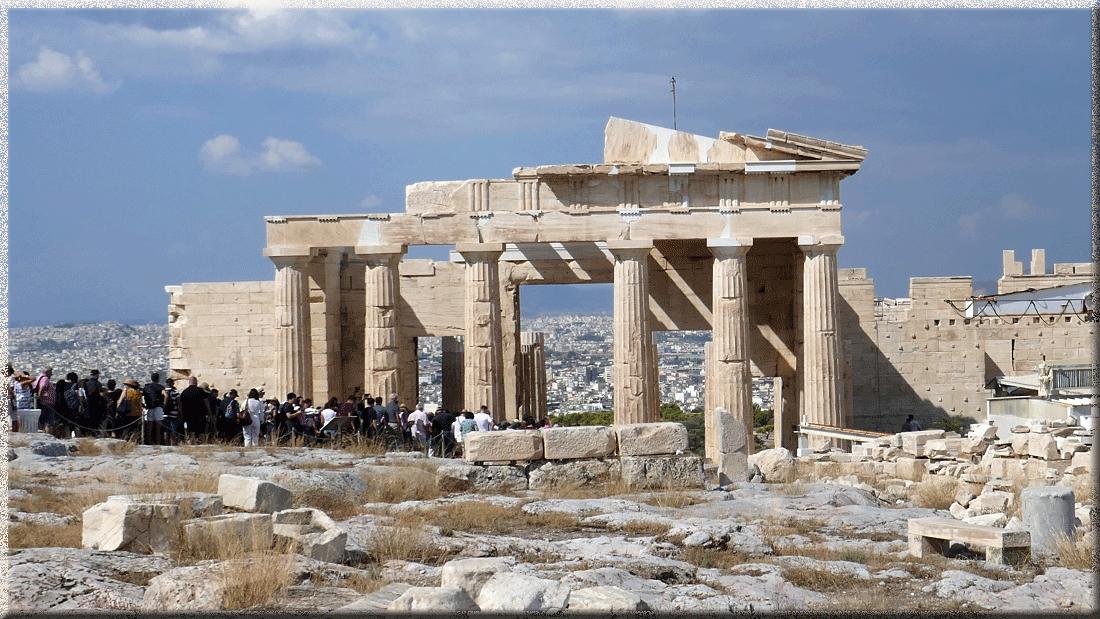 Propylées de l'Acropole d'Athènes