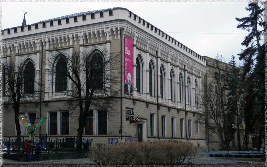 Riga, Grande Guilde
