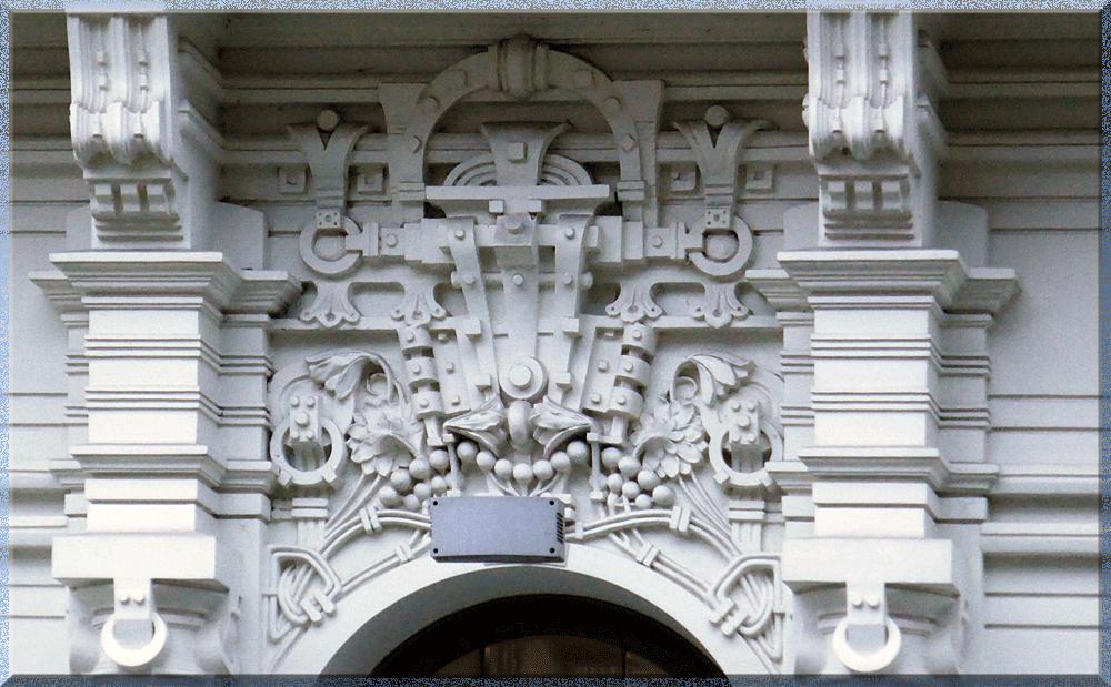 Riga, 4 Strelnieku iela
